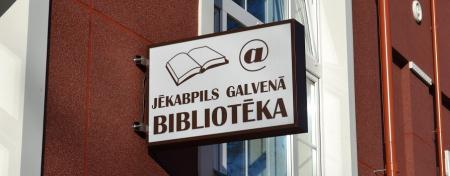 """Jēkabpils Galvenā bibliotēka aicina uz sarunu """"Rakstnieki - sabiedrības inteliģences veidotāji"""""""